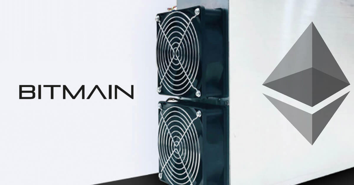 Bitmain Antminer- ASIC Overview, is it worth Buying