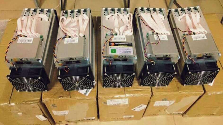 What is included ASIC-AntMiner-S5