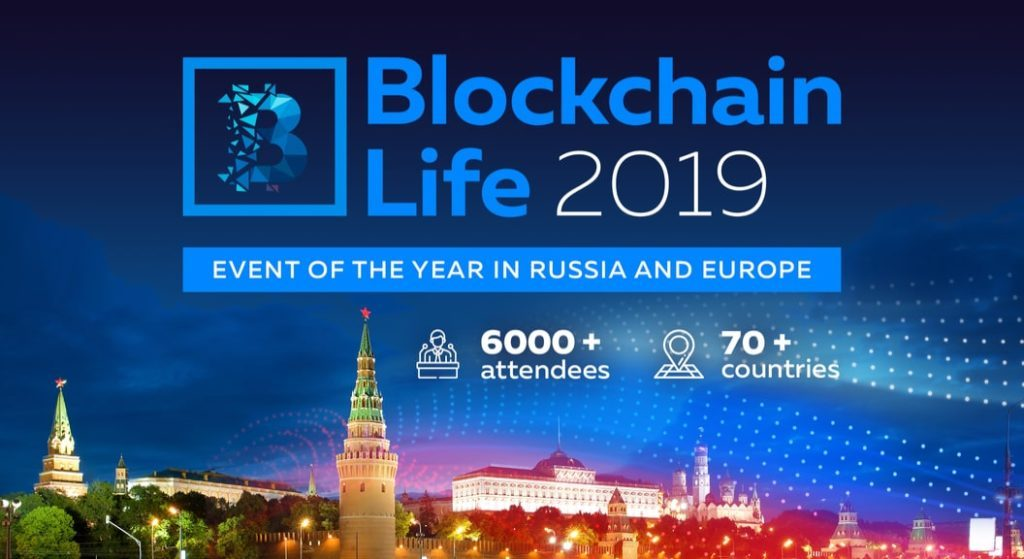 Blockchain Life will be held this year in Moscow