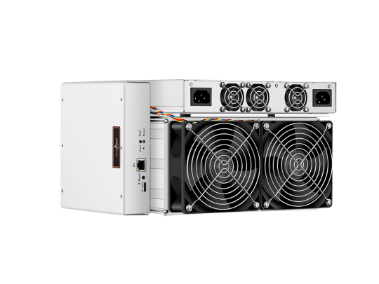 Bitmain Antminer S17 (56 Th) - in another version