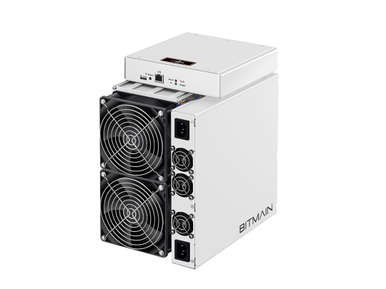 Bitmain Antminer S17 Pro (50 Th) - the fastest