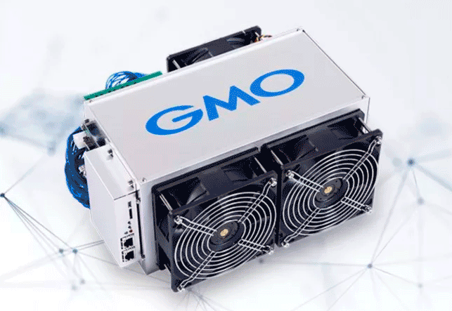 What is a GMO miner B3